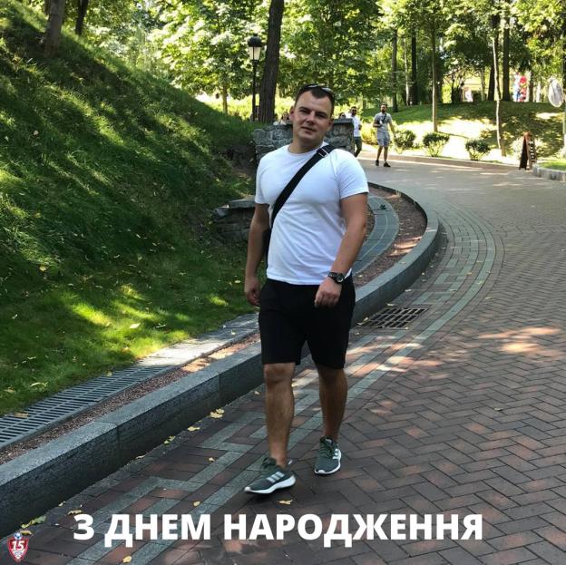 З ДНЕМ НАРОДЖЕННЯ-3